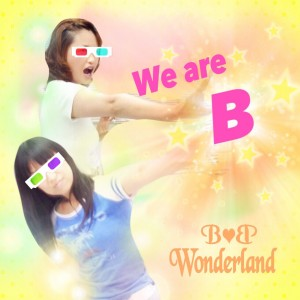 We are B type!!